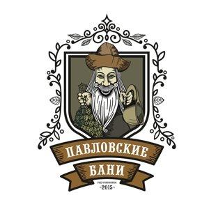 Павловские Бани