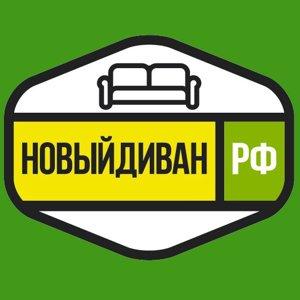 НовыйДиван.РФ