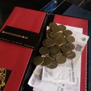 Сдача, 300 руб. монетами!!!