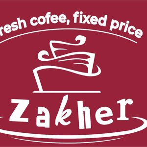 Zakher