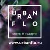 UrbanFlo