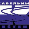 Кабельные системы, ООО