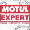 МОТЮЛЬ ЭКСПЕРТ
