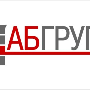 АБ-групп, ООО