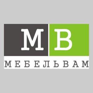 МебельВам