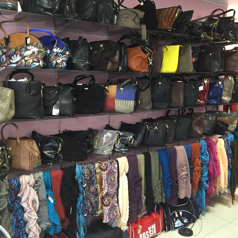 Дешевые Магазины Одежды Бийск