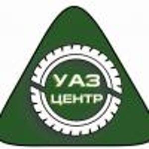 УАЗ Центр