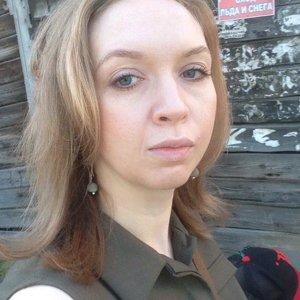 Александра Томсон