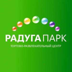 Радуга Парк