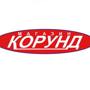 КОРУНД
