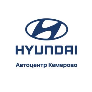 Автоцентр Кемерово
