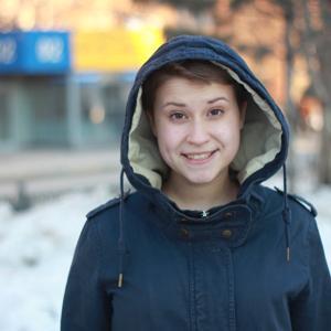 Кристина Бердникова