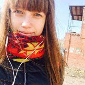 Ксения Страмоусова