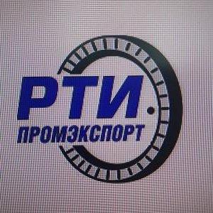 РТИ-Промэкспорт