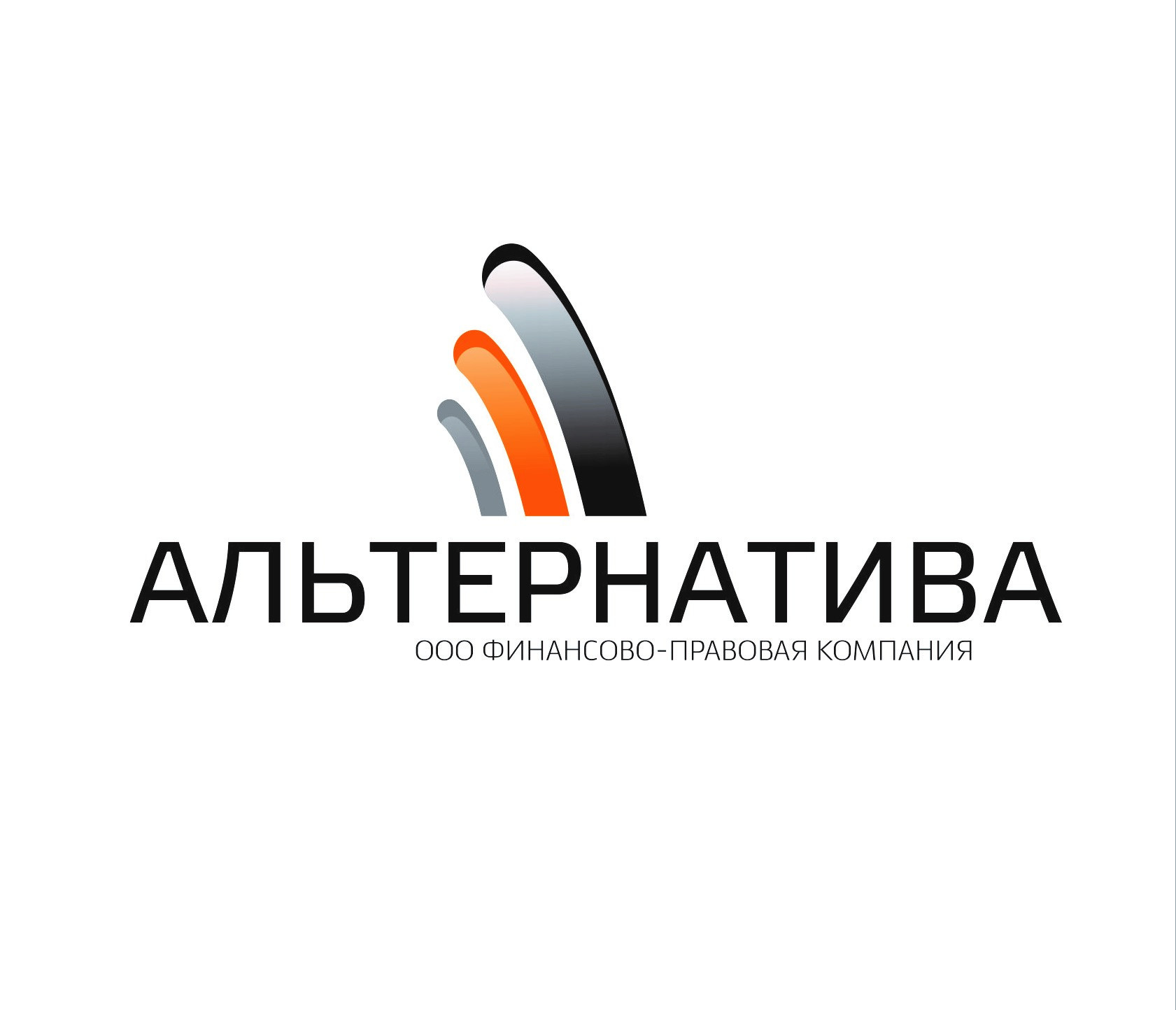 Картинки по запросу Юридическая компания ФПК Альтернатива