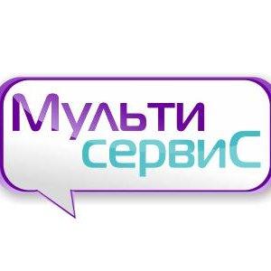 МультиСервис