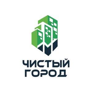 Чистый город Кемерово
