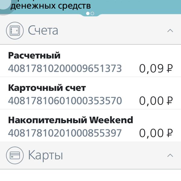 Мтс банк телефон оператора по кредиту