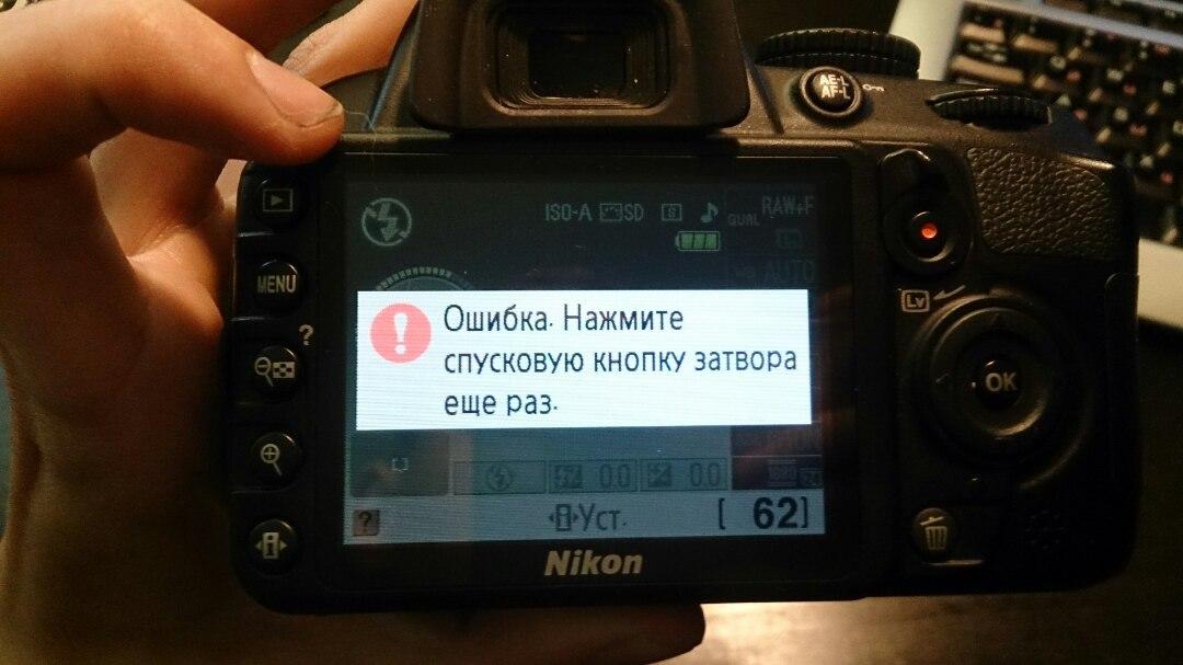 фотоаппарат не нажимается кнопка затвора один раз может стать полноценным