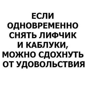 Алла Фомина