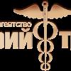 Меркурий-ТревелЪ