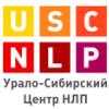 Урало-Сибирский Центр НЛП