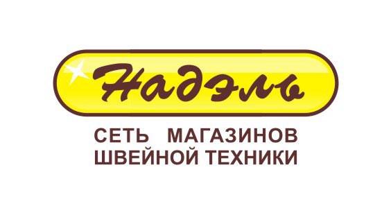 Надель Каменск Уральский Интернет Магазин