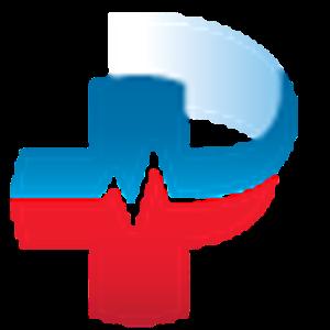 Дорожная клиническая больница на ст. Саратов II, НУЗ