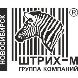 ШТРИХ-М Новосибирск