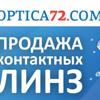 Optica72.com