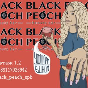 Black Peach Spb