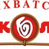 Залихватский расколбас