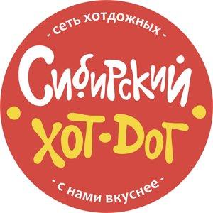 Сибирский Хот-Дог