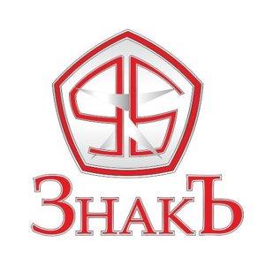 ЗнакЪ 96