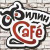 ФИЛИН cafe