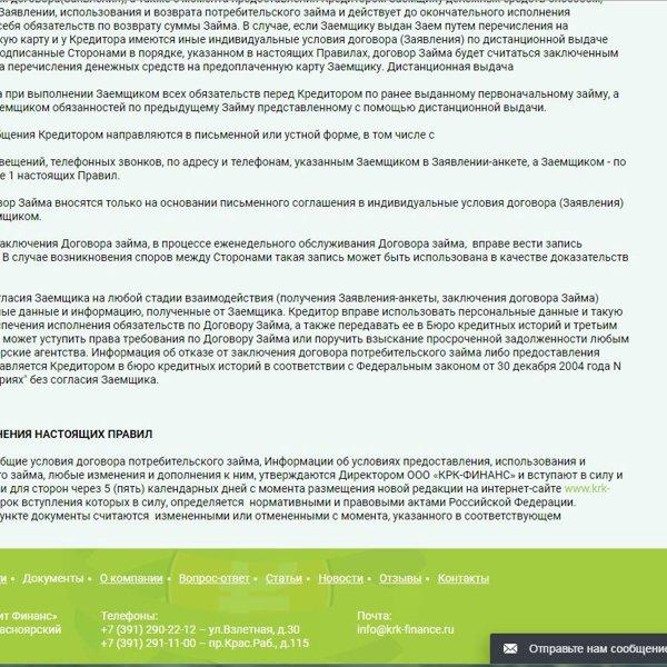 взять микрокредит в украине