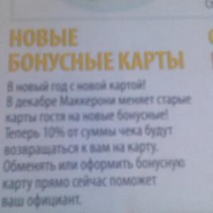 Обратитесь к официанту)))