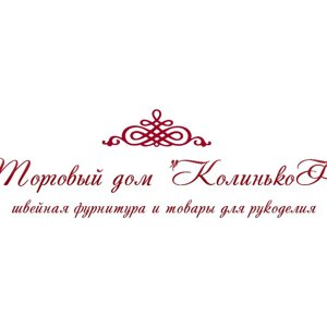 колинькоФ