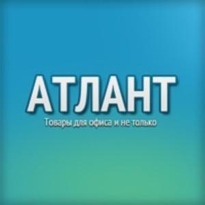 Компания Атлант