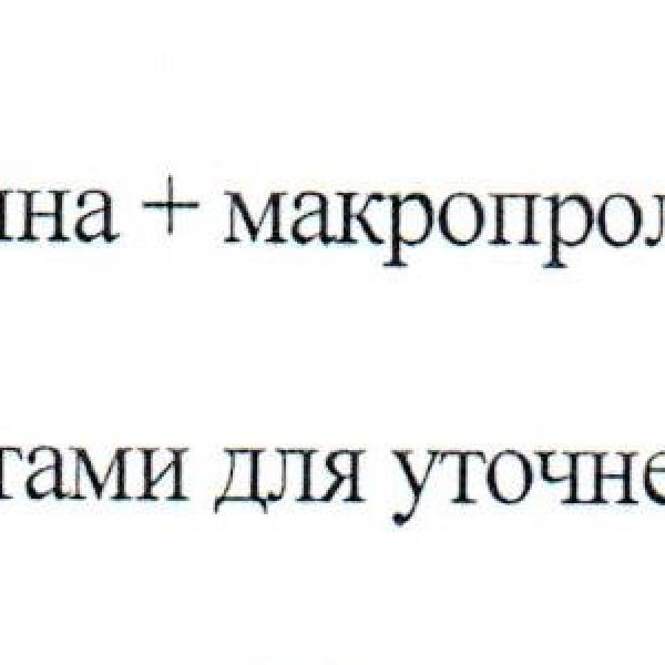к п.3