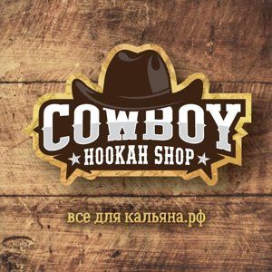 Cowboy Hookah Shop
