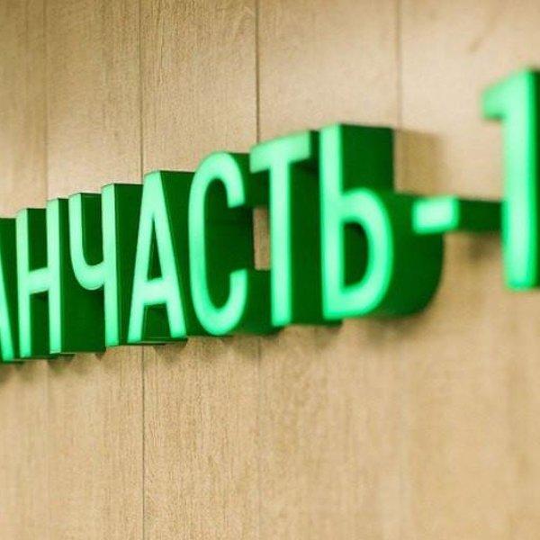 Более  40 лет в Новосибирске успешно работает многопрофильный медицинский центр «Медсанчасть -168».