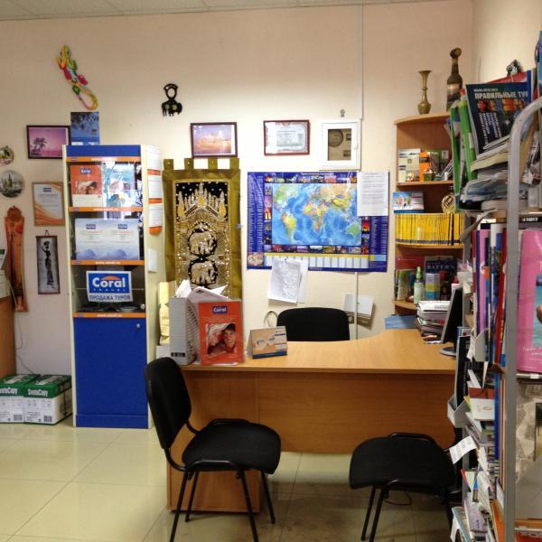 так выглядит офис турфирмы Магазин Путевок. Много сувениров, сразу видно, работают давно