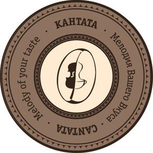 Кантата