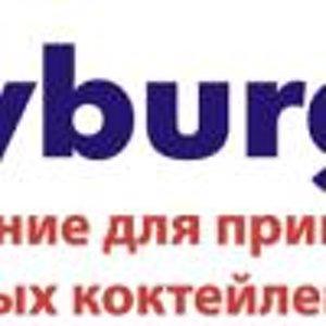 Оксибург, ООО