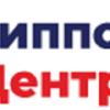 ГиппократЪ-Центр