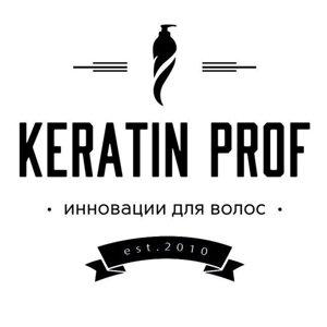 Кератин Проф