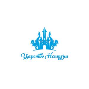 Царство Нептуна