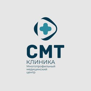 СМТ-Клиника
