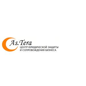 ООО Ас.Тера Центр юридической Защиты